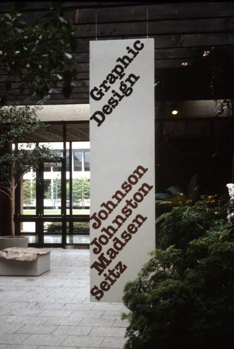 Entrance to to the Johnson Johnston Madsen and Seitz Exhibition at the Macalester Galleries, 1978